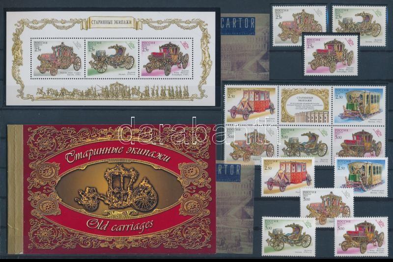 Chaises from the armory of the Moscow Kremlin set + block of six + stamps from the block + block + stamp booklet (2 certificates) Kutschen aus der Rüstkammer des Moskauer Kreml Satz + Sechserblock + Marken aus Block + Block + Markenheftchen (2 Bestätigungen) Hintók a moszkvai Kreml fegyvertárából sor + hatostömb + blokkból kitépett bélyegek + blokk + bélyegfüzet (tanúsítványokkal)