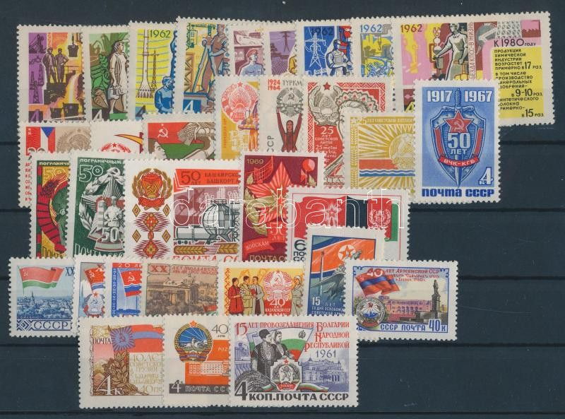Communist stamps, 33 pieces Kommunista bélyegek, 33 db