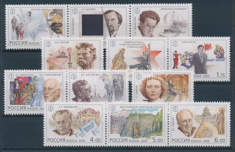 Russia in the 20th century (III) set with pairs and stripes of 3 + complete sheet Russland im 20. Jahrhundert (III) Satz mit Paaren und Dreierstreifen + Zd-Bogen Oroszország a 20. században (III) sor, közte párok és hármascsíkok + teljes ív
