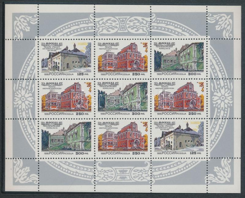 The 850th anniversary of Moscow: private houses minisheet 850 Jahre Moskau: Privathäuser Kleinbogen 850 éves Moszkva: magánházak kisív