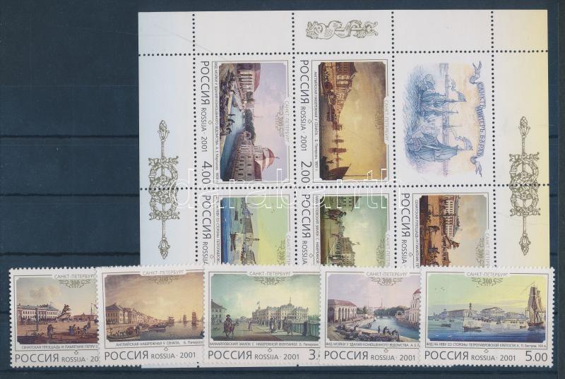 The 300th anniversary of Saint Petersburg, paintings set + block 300 Jahre Sankt Petersburg, Gemälde Satz + Block 300 éves Szent Pétervár, Festmények sor + blokk