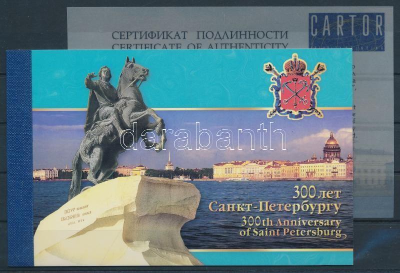 300 years Saint Petersburg, Monuments stamp booklet + certificate 300 Jahre Sankt Petersburg: Baudenkmäler Markenheftchen + Bestätigung 300 éves Szentpétervár, Emlékművek bélyegfüzet + tanúsítvány