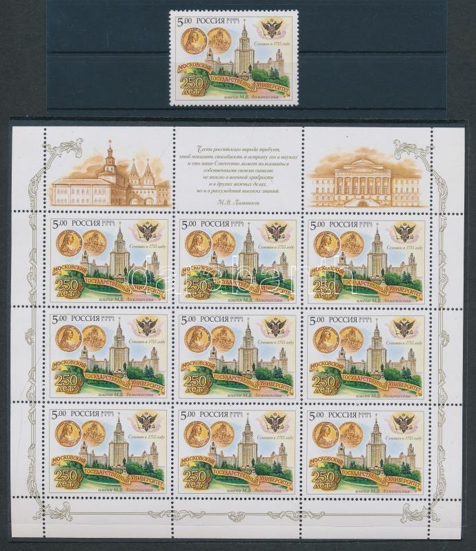 250 years Lomonosov Moscow State University stamp + minisheet 250 Jahre Lomonossow-Universität, Moskau Marke + Kleinbogen 250 éves a Lomonossow Egyetem Moszkvában bélyeg + kisív