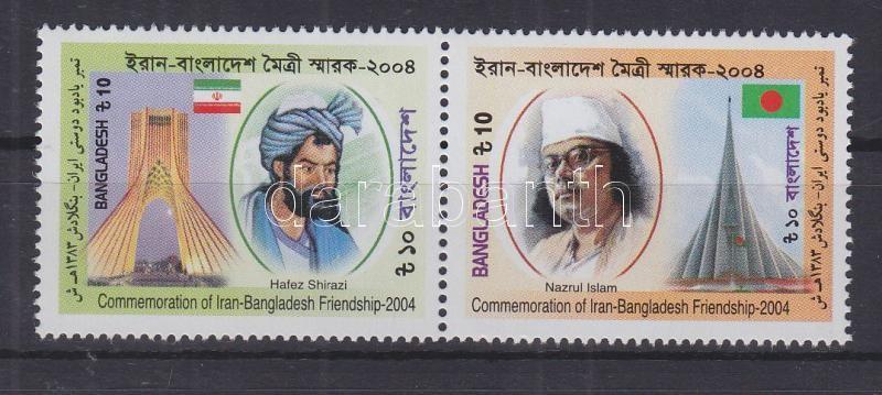 Bengáli-iráni barátság pár Bengalisch-iranische Freundschaf Paar Iran-Bangladesh friendship pair