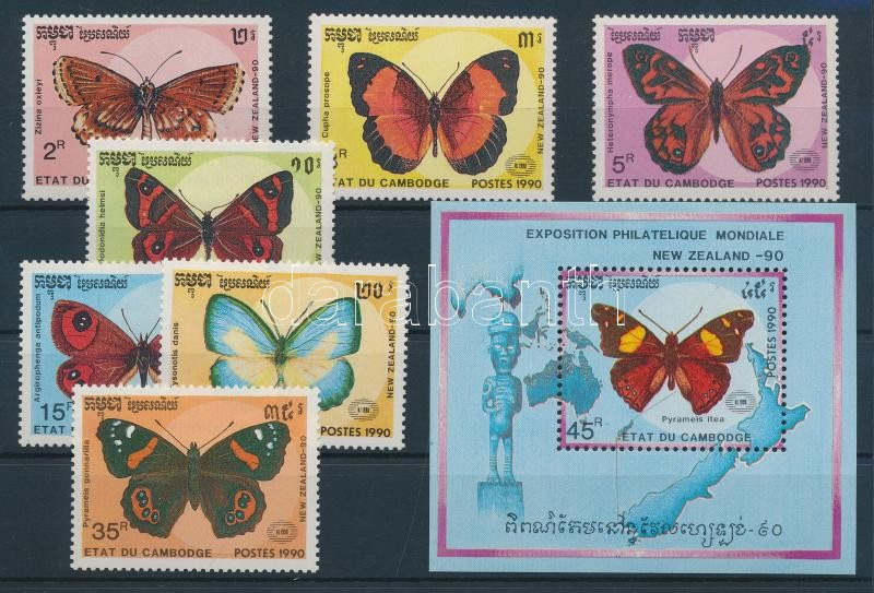 Nemzetközi bélyegkiállítás, Új-Zéland: Lepkék sor + blokk Internationale Briefmarkenausstellung NEW ZEALAND: Schmetterlinge Satz + Block International stamp exhibition, New Zealand: Butterflies set + block