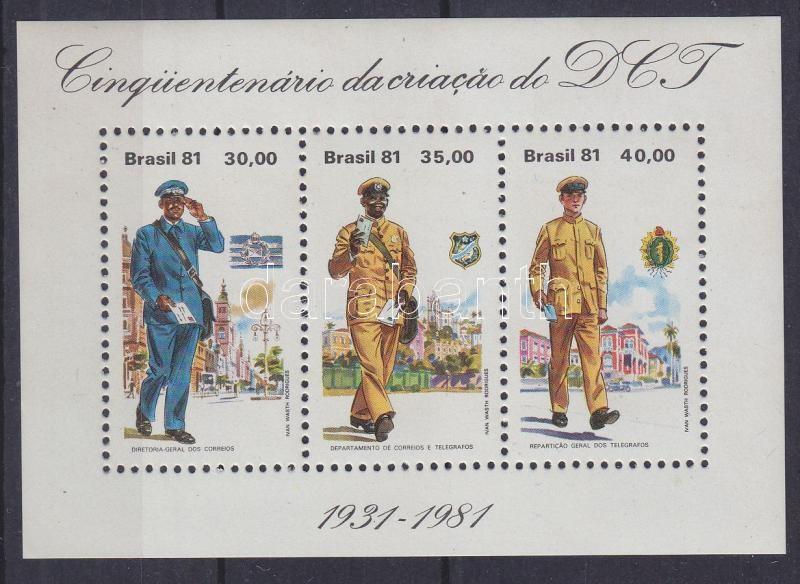 Posta és távközlés blokk 150. Jahrestag der Gründung des Post- und Telegraphenamts Block Post and telecommunication block