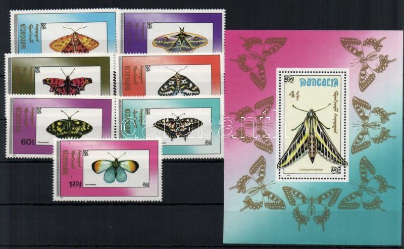 Butterflies set + block Schmetterlinge Satz + Block Lepkék sor + blokk