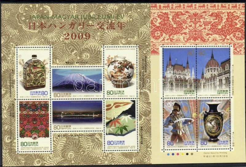 Japán - Magyar barátság kisív 140 Jahre diplomatische Beziehungen mit Ungarn Kleinbogen Japanese - Hungarian friendship minisheet