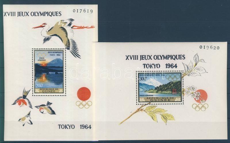 Summer Olympic Games 1964, Tokyo 2 blocks OLympische Sommerspiele 1964, Tokio 2 Blöcke Nyári olimpia 1964, Tokio 2 blokk