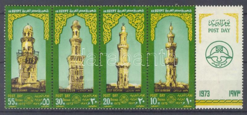 Stamp day: Minarets stripe of 5 Tag der Post: Minarette Fünferstreifen Bélyegnap: Minaretek ötöscsík