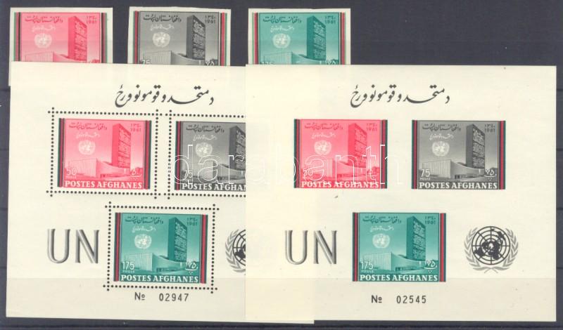 United Nations Day imperforated stamps Az ENSZ napja vágott bélyegek