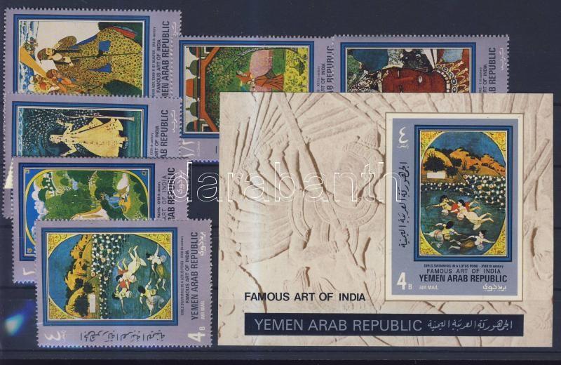 Indiai festők sor Famous Art of India set + block