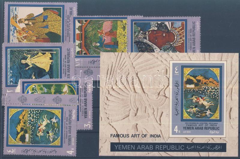 Indian painters set with margin stamps + imperforated block Indische Malerei Satz, Marken mit Rand darin + ungezähnter Block Indiai festők sor, közte ívszéli bélyegek + vágott blokk