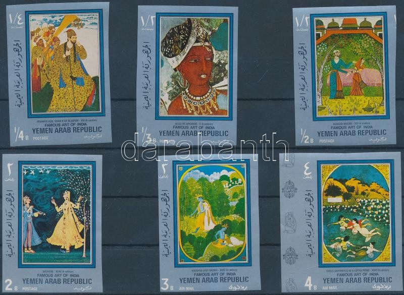 Indiai festők sor, közte ívszéli bélyeg Indische Malerei Satz, Marke mit Rand darin Indian painters set, with margin stamp