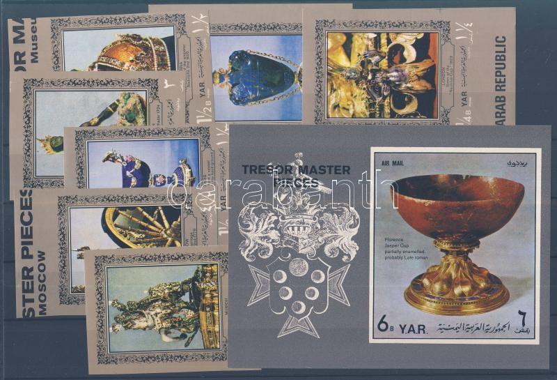 Tresor master set with margin stamps + block Kunstschätze Satz, Marken mit Rand darin + Block Műtárgyak sor, közte ívszéli bélyegek + blokk