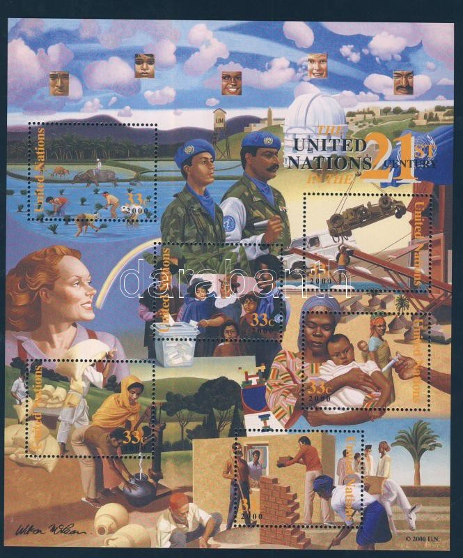 The UN in the 21st century block Die Vereinten Nationen im 21. Jahrhundert Block ENSZ a 21. században blokk