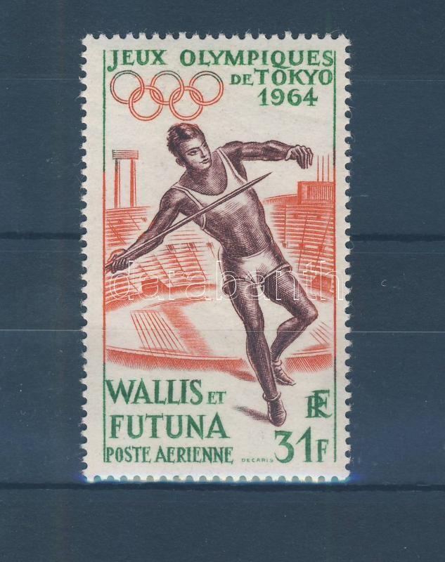 Tokyo Olympics stamp Tokiói olimpia bélyeg