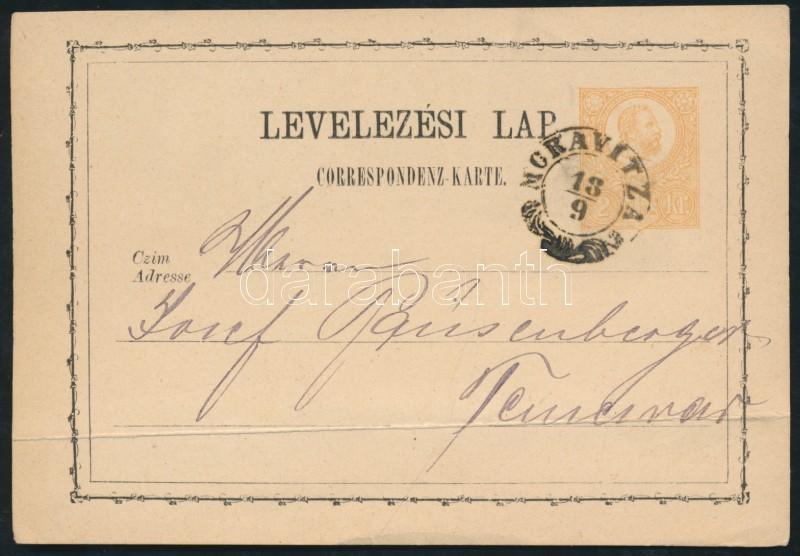 """Hungary-Romania PS-card """"MORAVITZA"""" - Temesvár, Díjjegyes levelezőlap """"MORAVITZA"""" - Temesvár"""