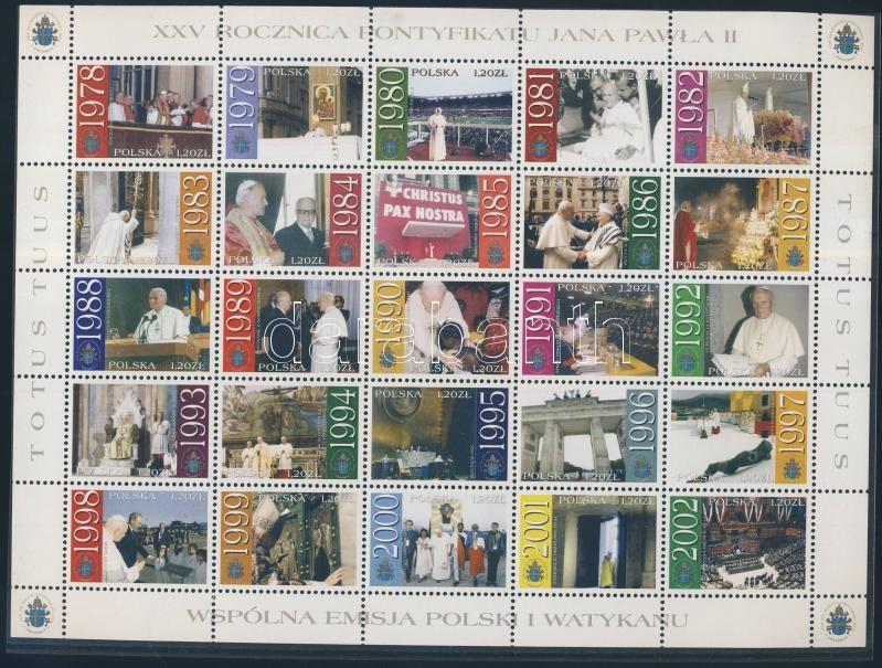 Pope John Paul II set + related sheet II. János Pál pápa sor + összefüggő ív