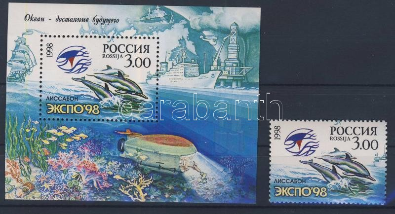 EXPO '98 blokkból kitépett bélyeg EXPO '98 torn stamp from block