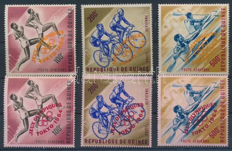 Tokyo Olimpics overprinted set Tokiói olimpia felülnyomott sor