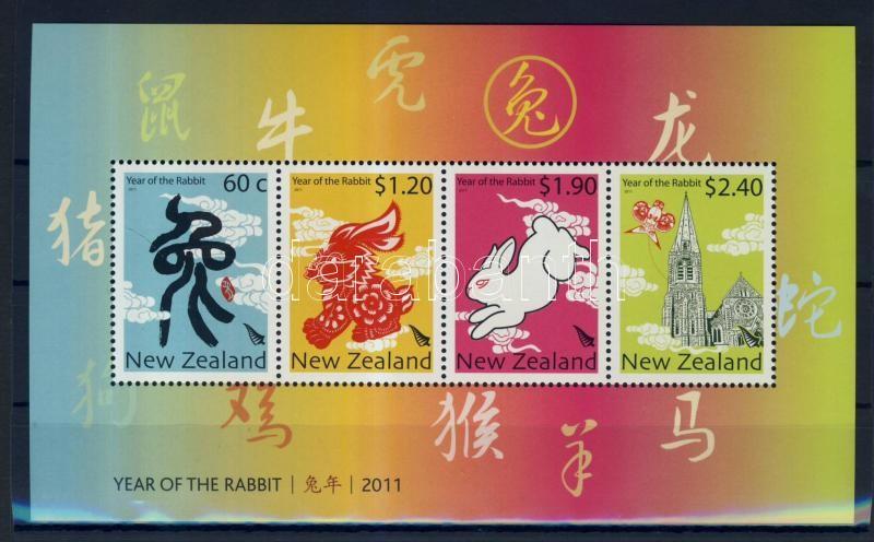 Chinese New Year: Year of the Rabbit Kínai újév: A nyúl éve blokk