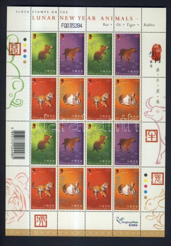 Chinese animal signs: rat, buffalo, tiger, rabbit felt covered mini-sheet Kínai állatjegyek: patkány, bivaly, tigris, nyúl filcborítású kisív