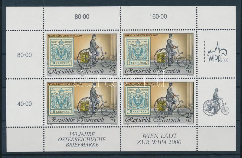 International Stamp Exhibition, Wien mini-sheet Nemzetközi Bélyegkiállítás, Bécs kisív