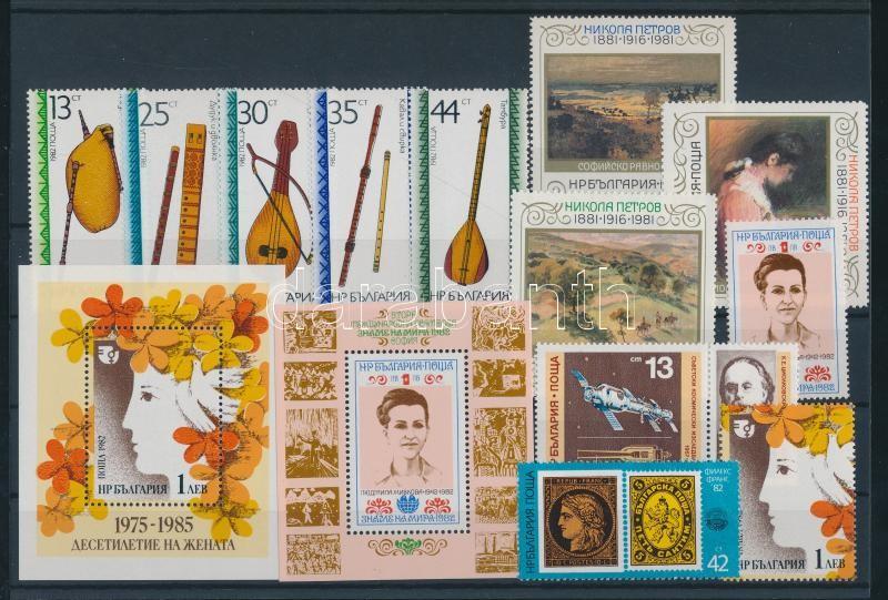 53 varios stamp in complete sets + 7 various block 53 klf bélyeg teljes sorokban + 7 klf blokk 4 berakólapon