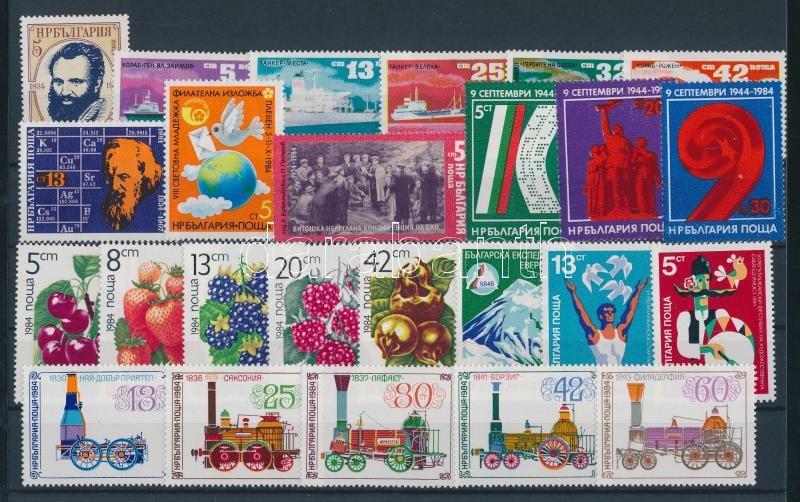 64 klf bélyeg teljes sorokban + 4 klf blokk 4 berakólapon 64 various stamp in complete sets + 4 various block