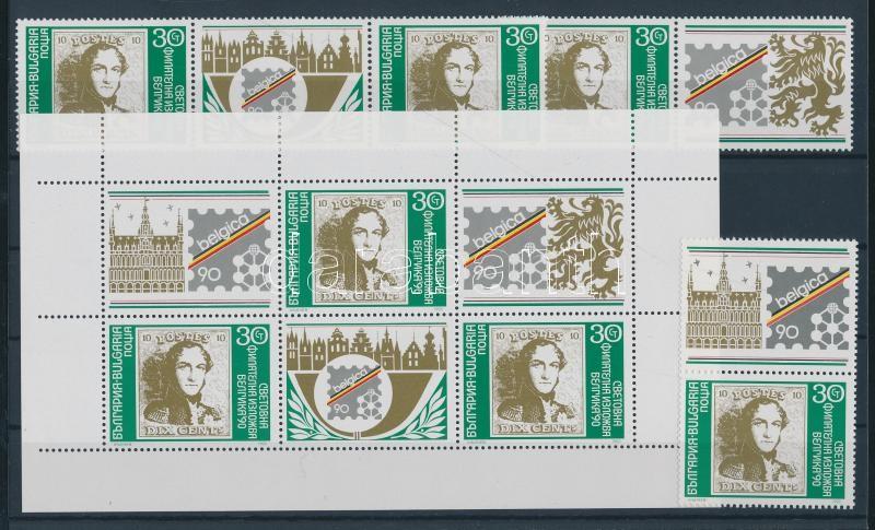4 klf bélyegkiállítási kisív + változatai + tépésváltozatai 4 divers stamp exhibition minisheet + varieties