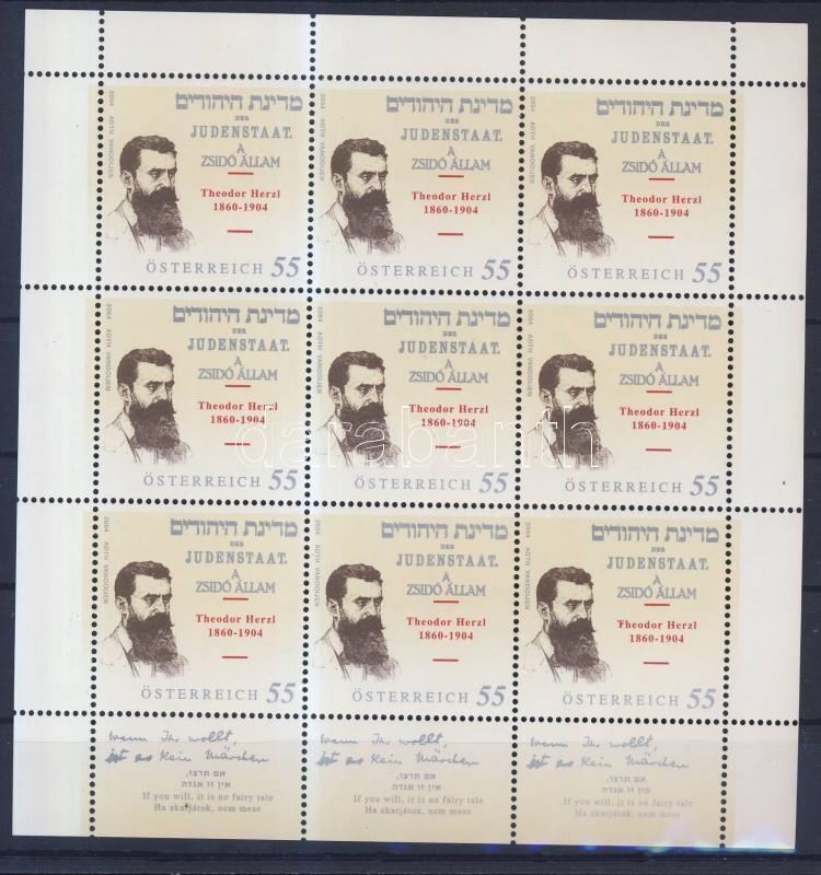 Theodor Herzl halálának 100. évfordulója kisív, Hungarica 100th Anniversary of Theodor Herzl's death mini-sheet, Hungarica