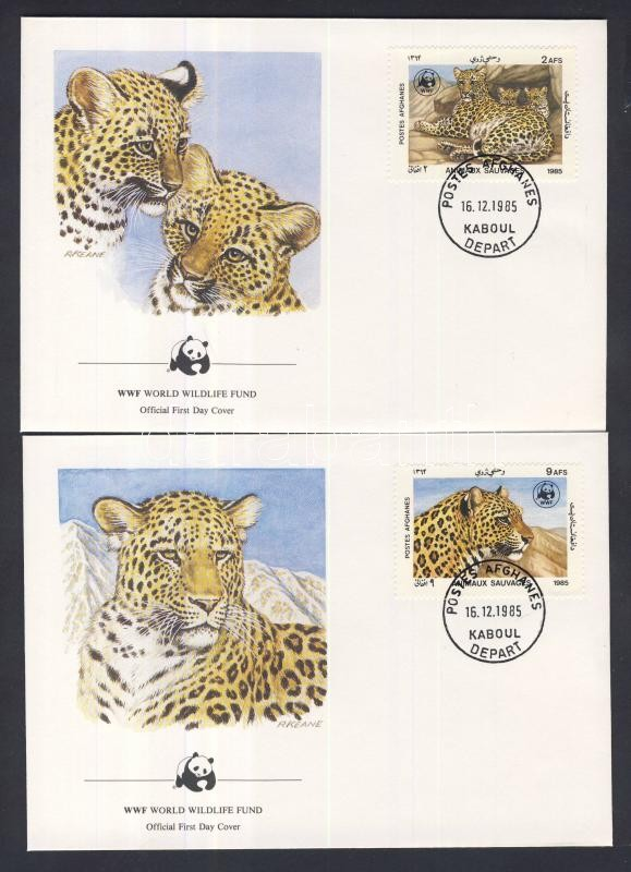 WWF: Leopard set 4 pieces on FDC WWF: Leopárd sor 4 db FDC-n