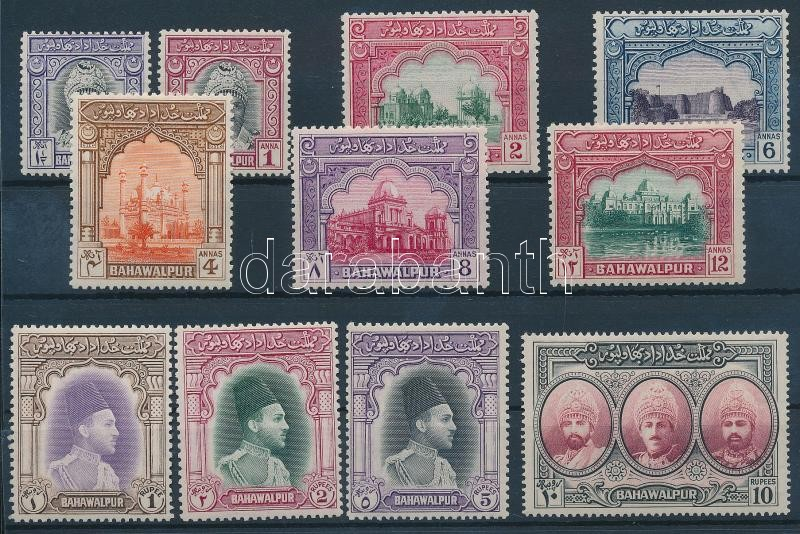 Philately And Postal History World Pakistan Stamp Auctions
