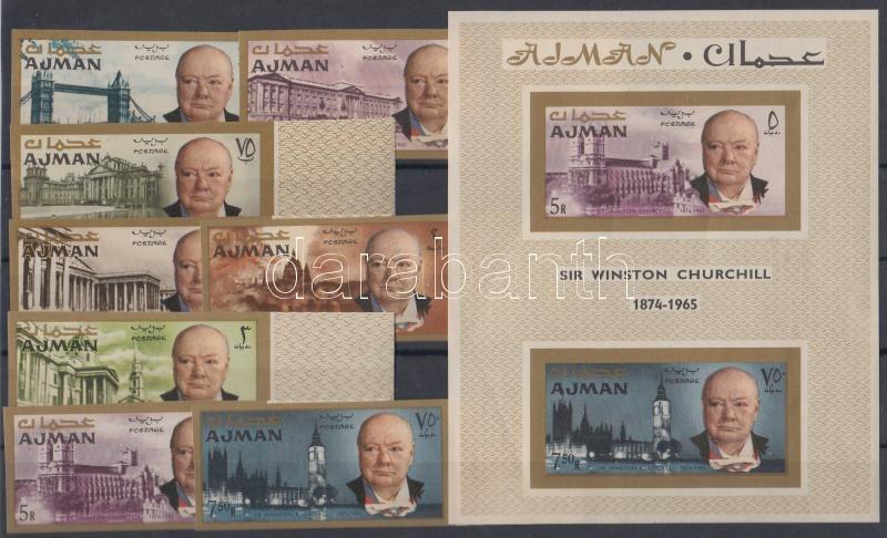 Winston Churchill margin set + block Winston Churchill ívszéli sor és blokk