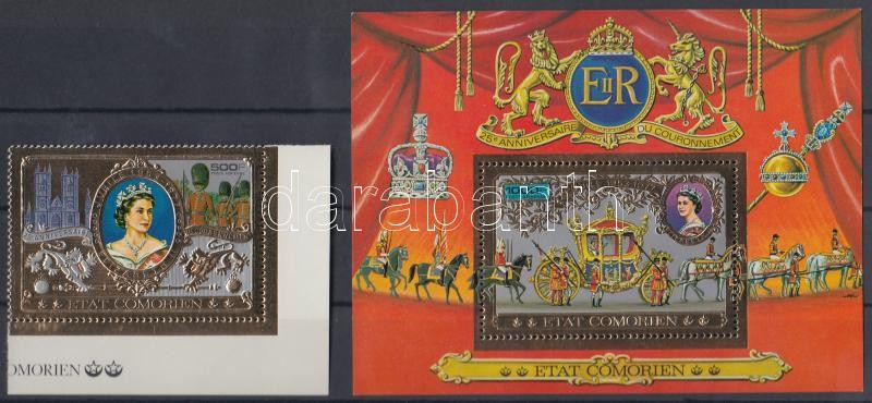 25th anniversary of Elisabeth II's government margin stamp + block 25 éve kormányoz II. Erzsébet királynő ívsarki bélyeg + blokk