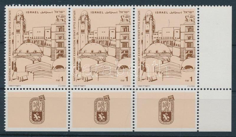 Independence 40 Stamp Exhibition stripe of 3 with tab Independence 40 bélyegkiállítás tabos hármas csík