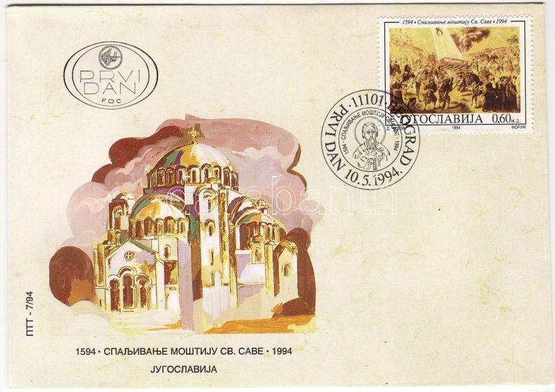 St. Sava FDC, Szent Száva FDC, Hl. Sava FDC