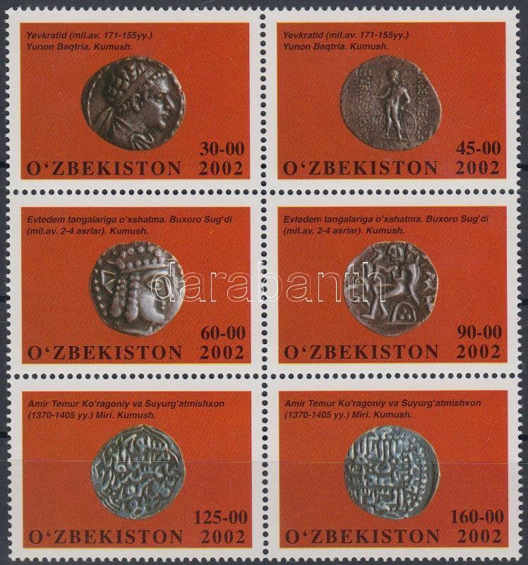 antique coins set block of 6 Antik érmék sor hatostömbben