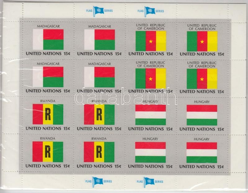 Flags (I) mini sheet set contained 4 pcs Zászlók (I.) 4 db-os kisívsor