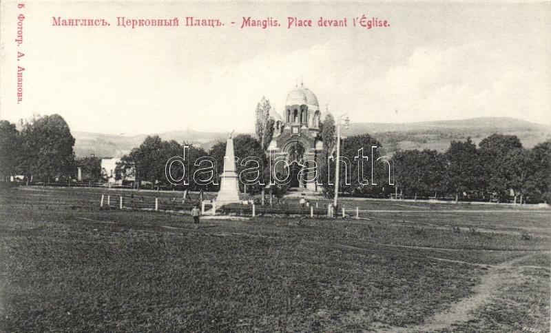 Manglisi, Place devant l'Eglise / church, park