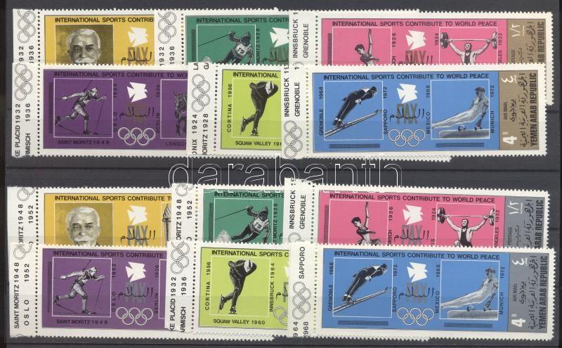 International Sport Games golden and silver margin set Nemzetközi sportjátékok arany és ezüst ívszéli sor