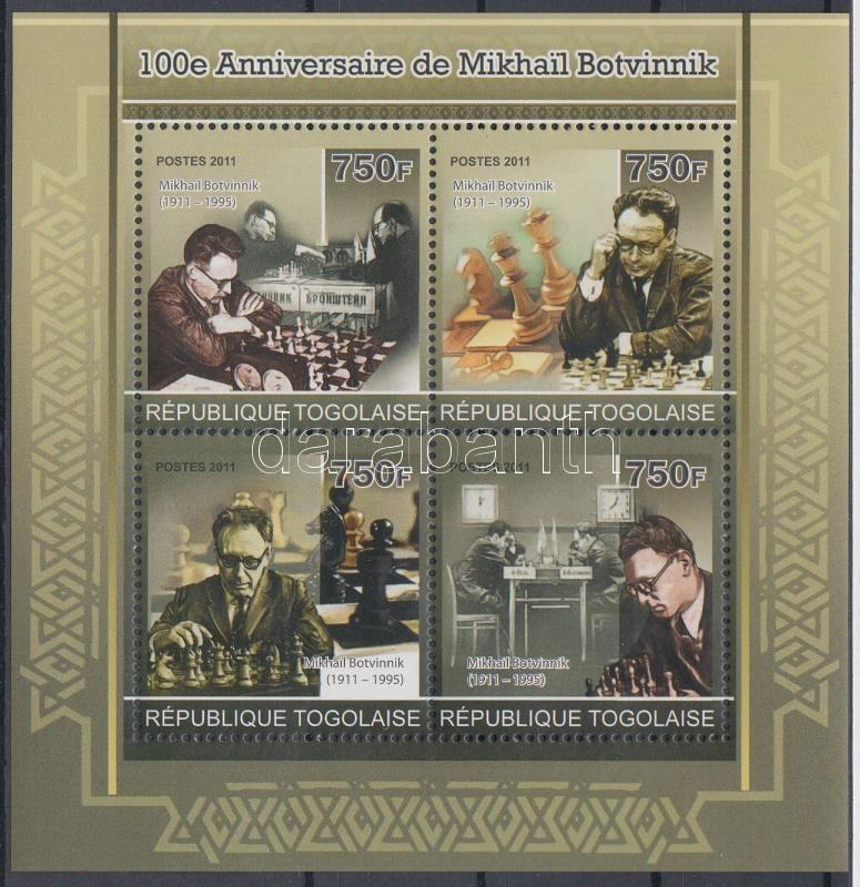 100 éve született Mihail Botvinnik sakkozó kisív Mihail Botvinnik chess player was born 100 years ago mini-sheet