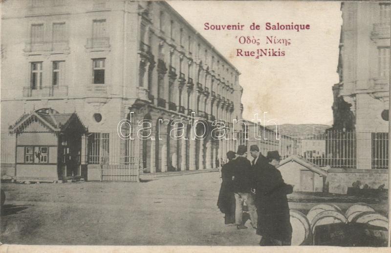 Thessaloniki, Rue Nikis