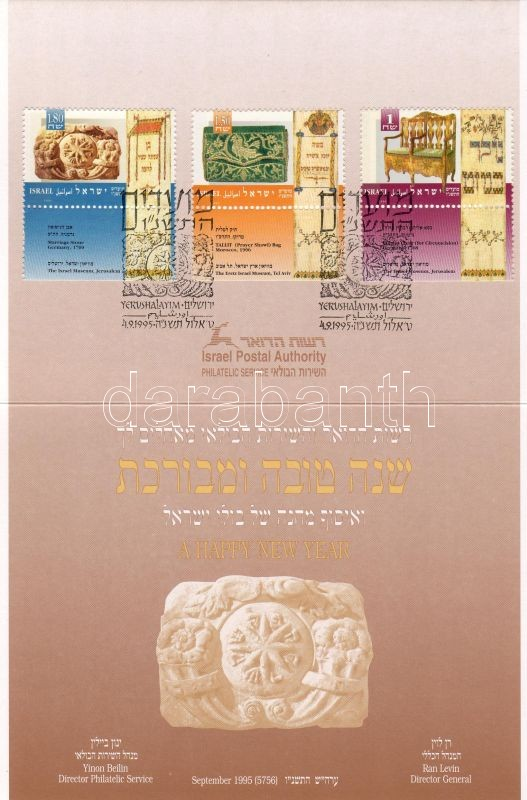Jewish Holidays on the new year card Zsidó ünnepek újévi emléklapon