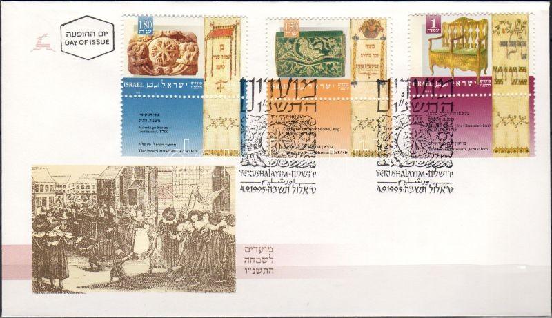 Jewish Holidays FDC Zsidó ünnepek FDC