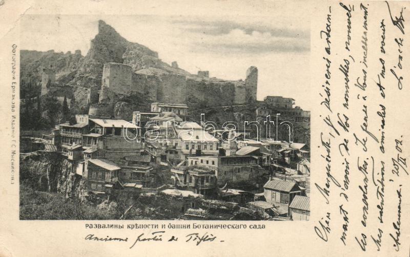 Tbilisi botanical garden, fortress