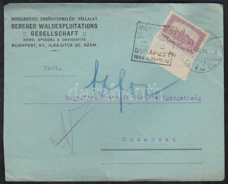 Local cover with ÁRUMINTAVÁSÁR cancellation, (14. díjszabás) Helyi levél ÁRUMINTAVÁSÁR reklámbélyegzővel