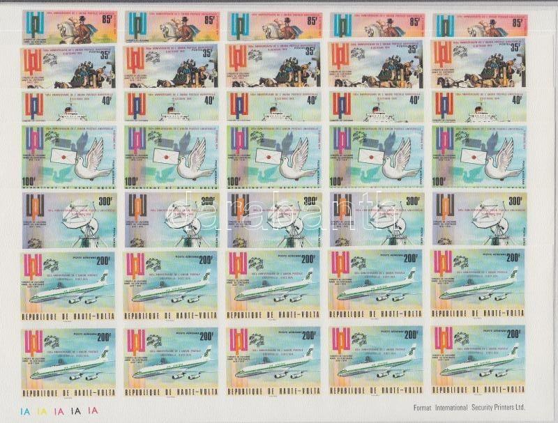 Centenary of UPU overprinted set in imperforated corner block of 10, 100 éves az UPU felülnyomott sor vágott ívsarki 10-es tömbökben