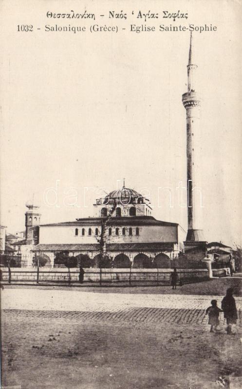 Thessaloniki, Hagia Sophia church